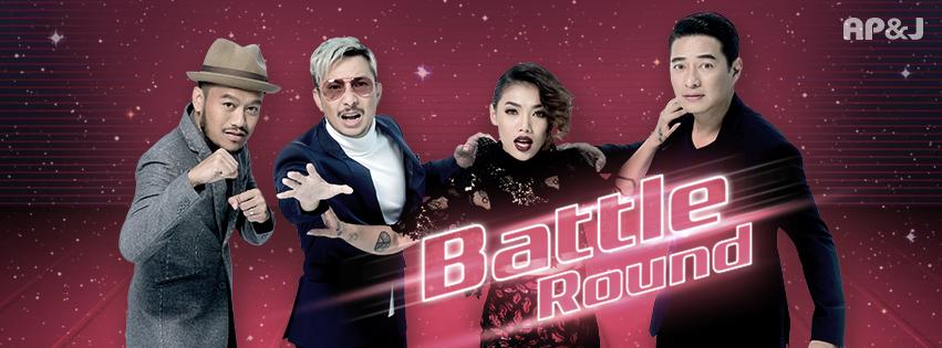 เริ่ม Battle !!! วันอาทิตย์ที่ 18 ธ.ค. นี้ เวลา 16.55 น. ทางช่อง 3