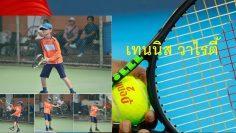 นักเทนนิสวันนี้