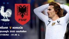 France_Albania